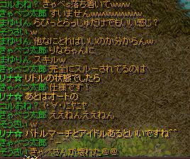 RedStone 09.10.24[11]3