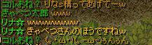RedStone 09.10.24[12]