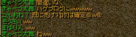 RedStone 09.10.25[00]1