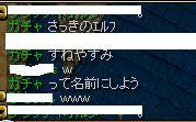 RedStone 09.10.29[00]
