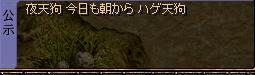 RedStone 09.10.30[01]