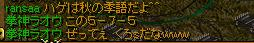 RedStone 09.10.30[02]1