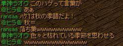 RedStone 09.10.31[00]1