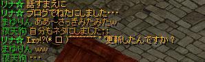RedStone 09.10.31[10]