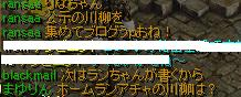 RedStone 09.11.01[03]