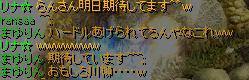 RedStone 09.11.01[09]