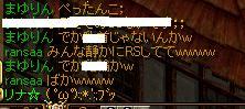 RedStone 09.11.01[04]1