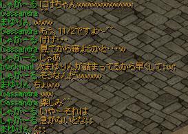 RedStone 09.11.02[00]1