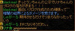 RedStone 09.11.02[01]