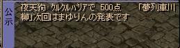 RedStone 09.11.03[00]