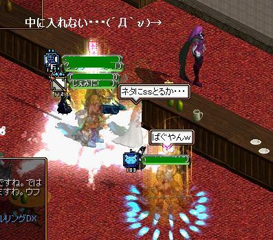 RedStone 09.11.01[05]