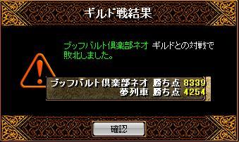 RedStone 09.11.06[08]