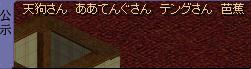 RedStone 09.11.06[05]