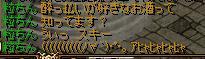 RedStone 09.11.06[04]