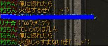 RedStone 09.11.06[01]