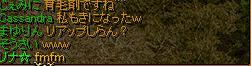 RedStone 09.11.12[03]1