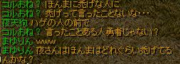 RedStone 09.11.12[06]