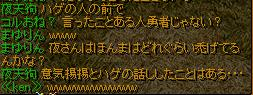RedStone 09.11.12[07]