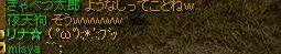 RedStone 09.11.19[01]1