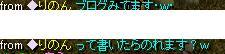 RedStone 09.11.12[01]
