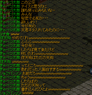 RedStone 09.12.01[06]