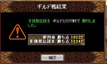 RedStone 09.12.18[07]