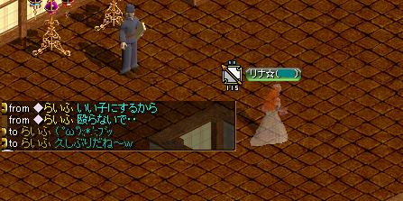 RedStone 09.12.18[00]