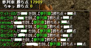 RedStone 10.01.18[05]