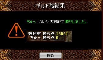 RedStone 10.01.18[06]