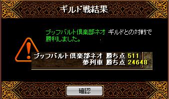 RedStone 10.01.22[02]