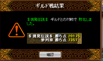 RedStone 10.02.12[01]