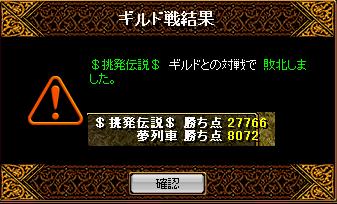 RedStone 10.02.26[01]