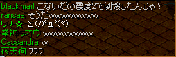 RedStone 10.03.08[11]