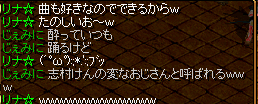 RedStone 10.03.08[12]
