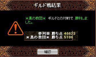 RedStone 10.03.19[03]
