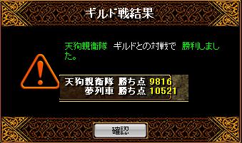 RedStone 10.04.02[01]