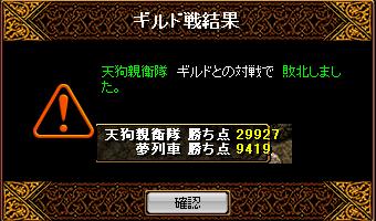 RedStone 10.04.12[02]