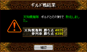 RedStone 10.04.14[01]
