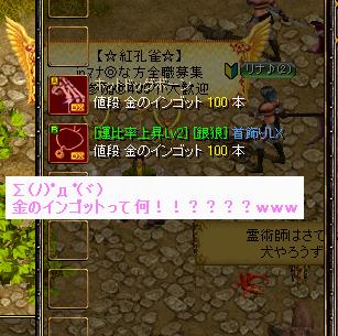 RedStone 10.04.21[01]