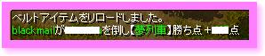RedStone 10.07.02[04]