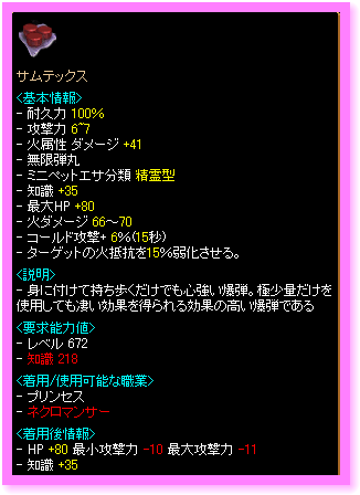 RedStone 10.06.30[00]