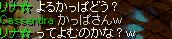 RedStone 10.07.05[04]2