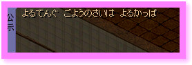 RedStone 10.07.09[08]