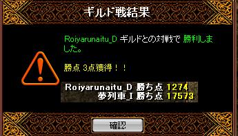 RedStone 10.11.26[04]
