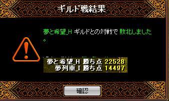 RedStone 11.01.15[01]
