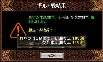 RedStone 11.01.17[01]
