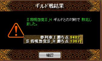 RedStone 11.01.24[01]