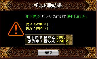 RedStone 11.01.31[02]