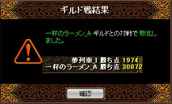 RedStone 11.02.04[02]
