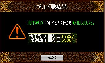 RedStone 11.02.21[02]